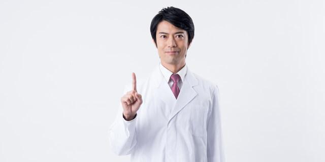 《医師がこっそり教える!》驚きのインフルエンザ予防法BEST5