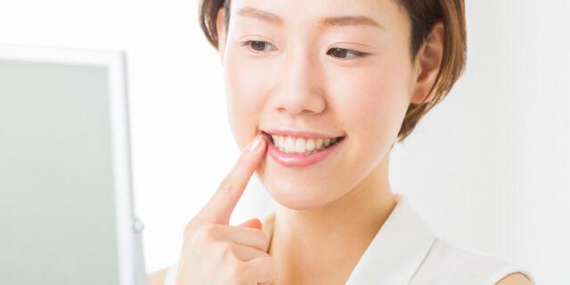 歯茎ケアをしないと歯を失う!? 健康でキレイな歯茎を保つ4つの方法