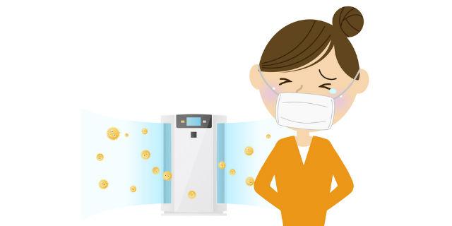 花粉症対策に効果的な「空気清浄機」の置き場所はどこ?