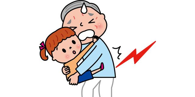 """""""孫疲れ""""に陥る祖父母が増加中…負担となる要因と4つの対策を解説"""