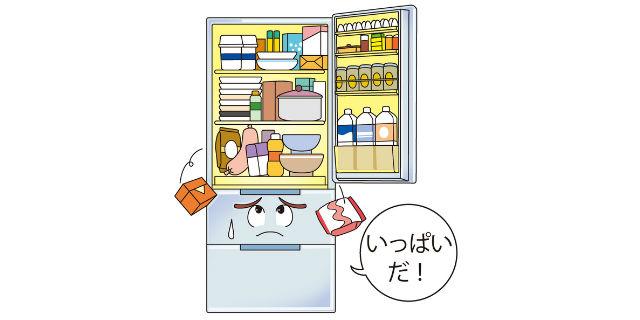カレーを保管するのはNG?冷蔵庫で増殖する細菌の食中毒が危ない!