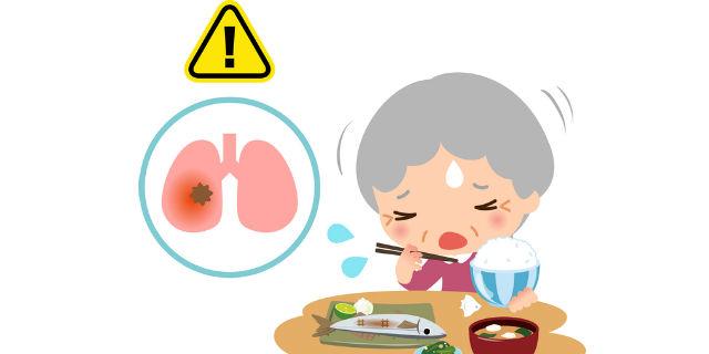 """最近よく咳込むかも…30秒で分かるあなたの""""喉の老化度""""チェック"""