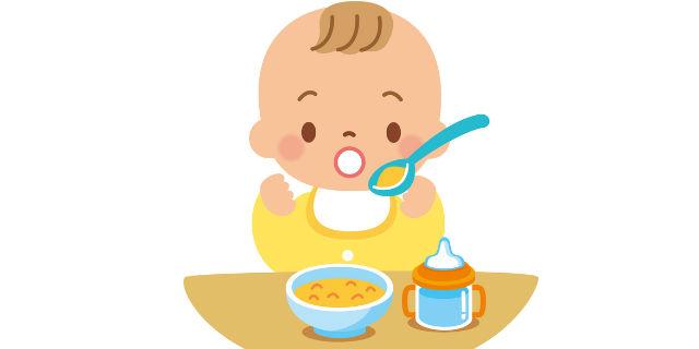 離乳食初期