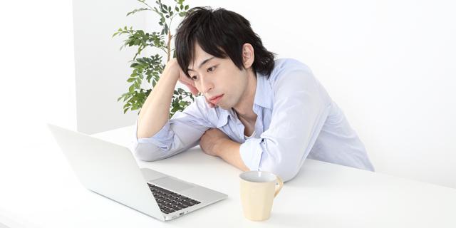 首こり、肩こりの原因は「目」にある?! あなたの「疲れ目度」を調べる10の質問