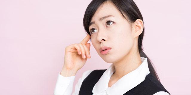 同じような頭痛が何度も起こる?それ、「偏頭痛」かも。かんたんチェックで調べてみよう