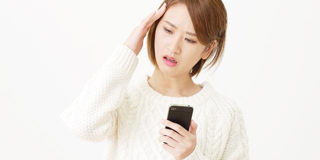 スマホや電化製品で頭が痛くなる?「電磁波過敏症」について知りたい!