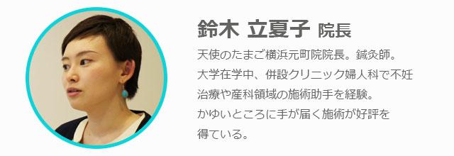 【Doctors Me編集部が行く!】ココロとカラダの妊活セミナー&交流会(後編)