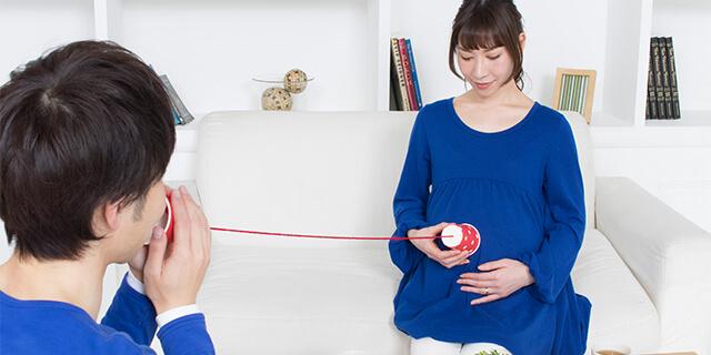 お腹の赤ちゃんに話しかけた声は、聞こえているの?