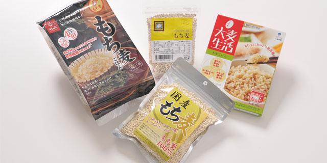 もち麦を使った食品