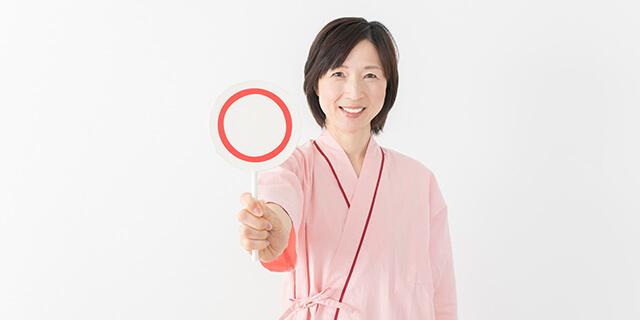 【医師が監修】女性ホルモンの状態をセルフチェックしよう!