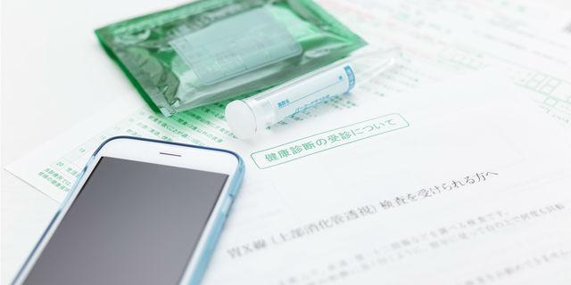 尿検査に出るサインを見逃すな! 尿からわかる病気とは?