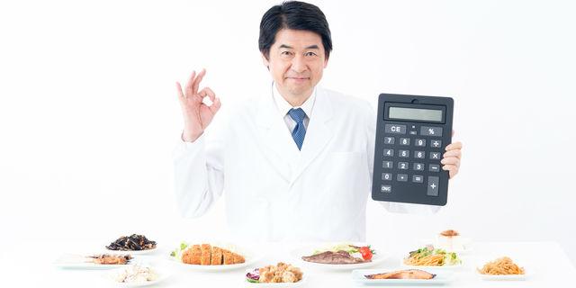 筋トレ中の理想的な食事メニュー 基本は低カロリー高タンパク質!
