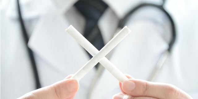 禁煙外来でニコチン依存症を治療!気になる内容、費用を解説