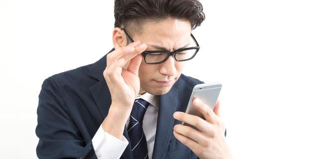 温感アイマスク式健康法が話題!目を温めるだけで改善する5つの症状