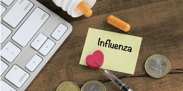 ガの幼虫からも作れる!インフルエンザワクチンの製造方法と副作用について